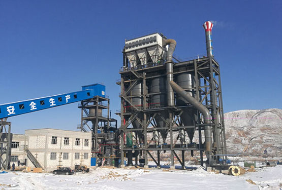 Coal Grinding Machine for Sale